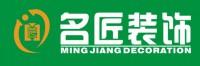 桂林市名匠bob游戏app下载设计有限公司