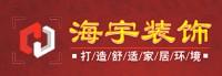 桂林海宇bob游戏app下载工程有限公司