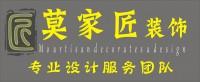 桂林莫家匠建筑bob游戏app下载工程有限公司