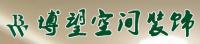 灵川县博望空间bob游戏app下载有限公司